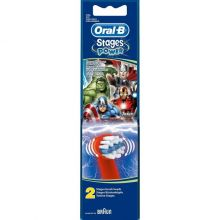 Oral-B lot de 2 brossettes Kids Avengers